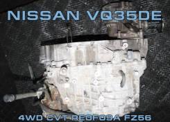 АКПП Nissan VQ35DE контрактная | Установка Гарантия RE0F09A FZ56