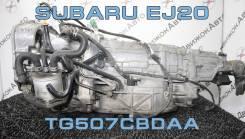 АКПП Subaru EJ20 контрактная   Установка Гарантия TG507Cbdaa