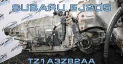 АКПП Subaru EJ20T контрактная   Установка Гарантия TZ1A3ZB2AA
