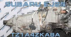 АКПП Subaru EJ25 контрактная | Установка Гарантия TZ1А4Zkаbа