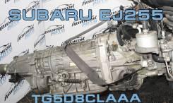 АКПП Subaru EJ255 контрактная | Установка Гарантия B301996