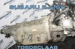 АКПП Subaru EJ25T контрактная | Установка Гарантия
