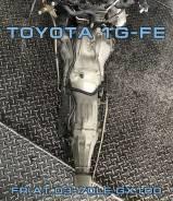 АКПП Toyota 1G-FE контрактная | Установка Гарантия