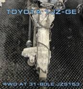 АКПП Toyota 1JZ-GE контрактная | Установка Гарантия