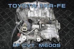 АКПП Toyota 1KR-FE контрактная   Установка Гарантия