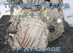 АКПП Toyota 1NZ-FE контрактная | Установка Гарантия 3050052111