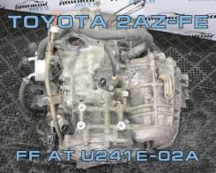 АКПП Toyota 2AZ-FE контрактная | Установка Гарантия U241E-02A