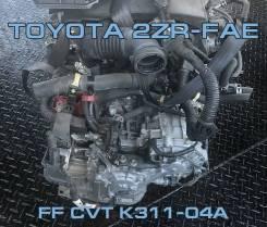 АКПП Toyota 2ZR-FAE контрактная | Установка Гарантия