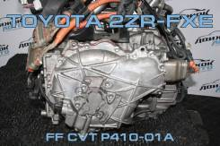 АКПП Toyota 2ZR-FXE контрактная   Установка Гарантия P410-01A