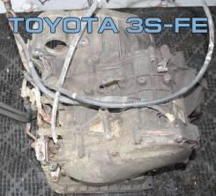 АКПП Toyota 3S-FE контрактная | Установка Гарантия