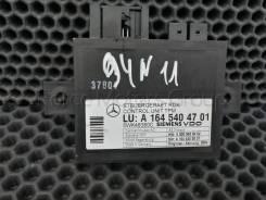 Блок контроля давления в шинах Mercedes 164 211 219 251 [A1645404701] A1645404701