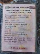 8551, 1995. Прицеп самосвальный, 10 000кг.