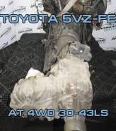 АКПП Toyota 5VZ-FE контрактная   Установка Гарантия