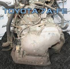 АКПП Toyota 7A-FE контрактная   Установка Гарантия