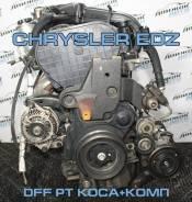 Двигатель Chrysler EDZ контрактный | Установка Гарантия