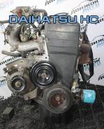 Двигатель Daihatsu HC, 1300 куб. см контрактный | Установка Гарантия