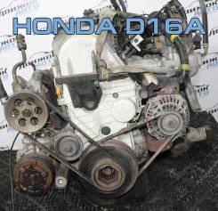 Двигатель Honda D16A, 1600 куб. см контрактный   Установка Гарантия