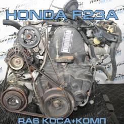 Двигатель Honda F23A контрактный | Установка Гарантия 1103594