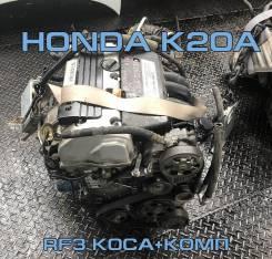 Двигатель Honda K20A контрактный   Установка Гарантия