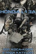 Двигатель Honda L13A контрактный   Установка Гарантия