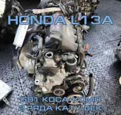 Двигатель Honda L13A контрактный | Установка Гарантия