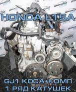 Двигатель Honda L15A, 1500 куб. см контрактный | Установка Гарантия