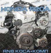 Двигатель Honda R20A, 2000 куб. см контрактный | Установка Гарантия