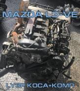 Двигатель Mazda L3-VE контрактный | Установка Гарантия