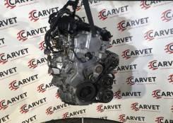 Двигатель MR20DE 2л. 143л. с. Nissan