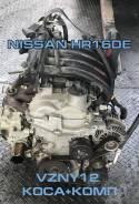 Двигатель Nissan HR16DE контрактный | Установка Гарантия