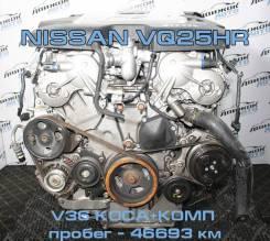 Двигатель Nissan VQ25HR, 2500 куб. см контрактный | Установка Гарантия