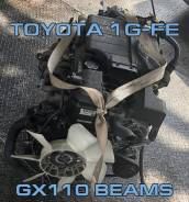 Двигатель Toyota 1G-FE контрактный | Установка Гарантия
