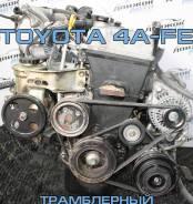 Двигатель Toyota 4A-FE контрактный | Установка Гарантия