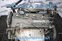 Двигатель Toyota 3S-FE, 2000 куб. см контрактный   Установка Гарантия