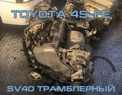Двигатель Toyota 4S-FE контрактный | Установка Гарантия