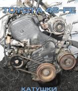 Двигатель Toyota 4S-FE, 1800 куб. см контрактный   Установка Гарантия