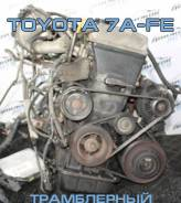 Двигатель Toyota 7A-FE, 1800 куб. см контрактный | Установка Гарантия