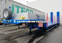 Чмзап 99064. Низкорамный трал (Рестайлинг) 40 тонн, 40 000кг. Под заказ