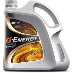 G-Energy Expert