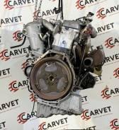Двигатель 662.920 2,9л 120лс Ssang Yong