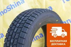Dunlop Winter Maxx WM01, 155/65 R14 JAPAN