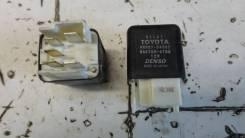 Реле Toyota Kluger 9098704002