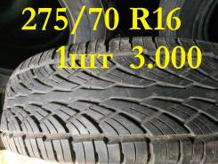 Falken Landair, 275/70 R16