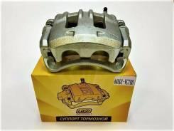 Супорт тормозной Lasp 41001-VC700 41001VC700