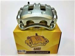 Супорт тормозной Lasp 41011-VC700 41011VC700
