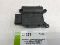 Моторчик заслонки отопителя Audi A6 2005-2011 [4F0820511] C6 4F 4F0820511