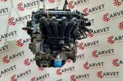 Двигатель G4KA 2л 144лс Hyundai / Kia