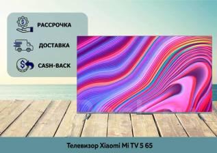 Xiaomi Mi TV 5. LED