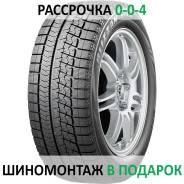 Bridgestone Blizzak VRX, 195/55 R16 87S