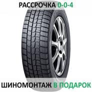 Dunlop Winter Maxx WM02, 225/55 R18 98T